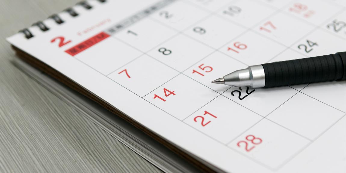 Календарный план проектирования